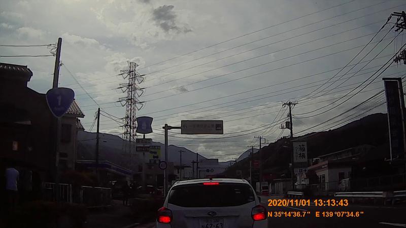 f:id:japan_route:20210202192406j:plain