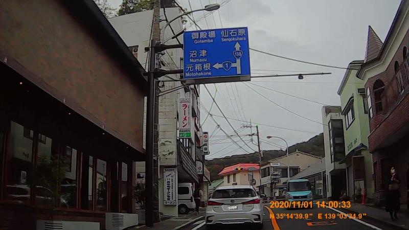 f:id:japan_route:20210202192816j:plain