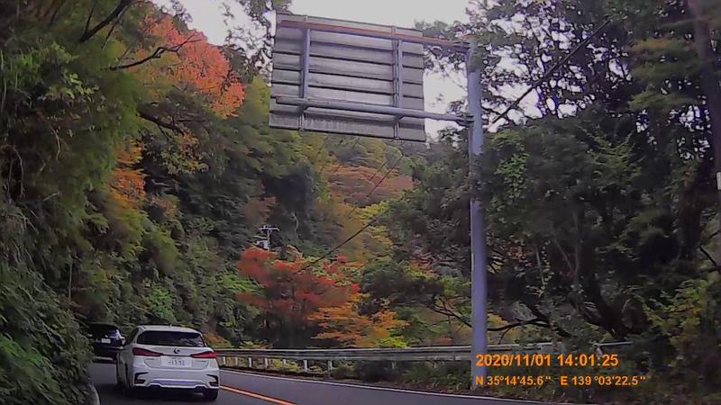 f:id:japan_route:20210202192838j:plain