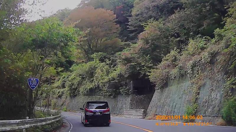f:id:japan_route:20210202192924j:plain