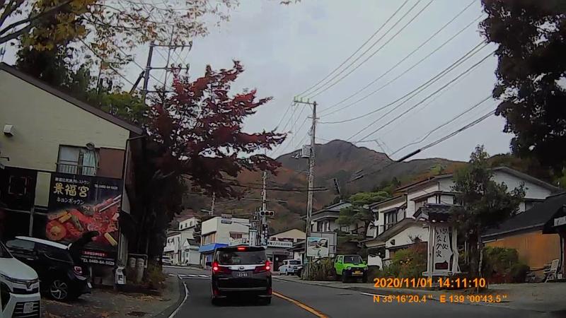 f:id:japan_route:20210202193004j:plain