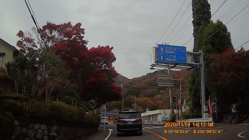 f:id:japan_route:20210202193009j:plain