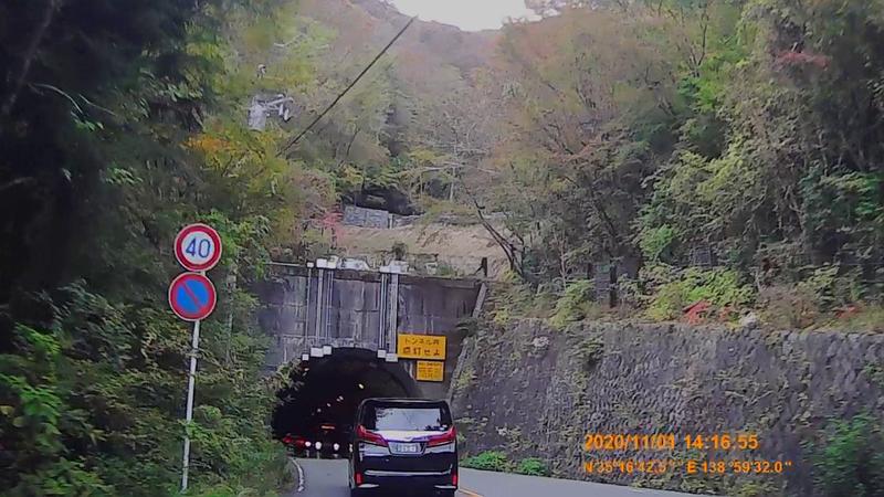 f:id:japan_route:20210202193101j:plain
