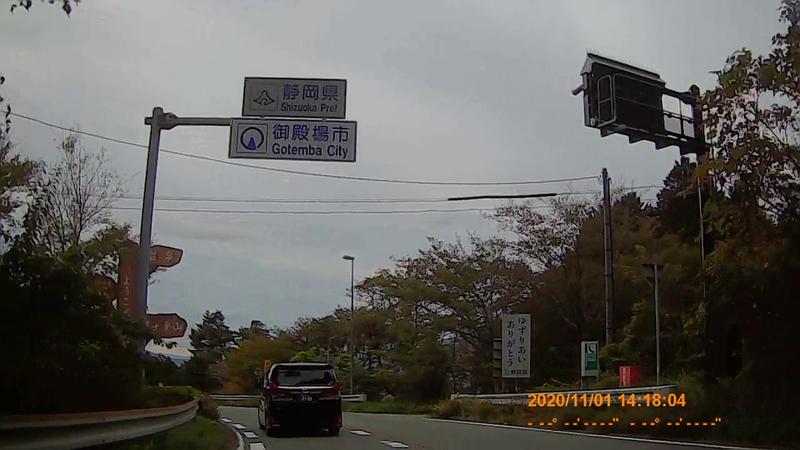 f:id:japan_route:20210202193106j:plain