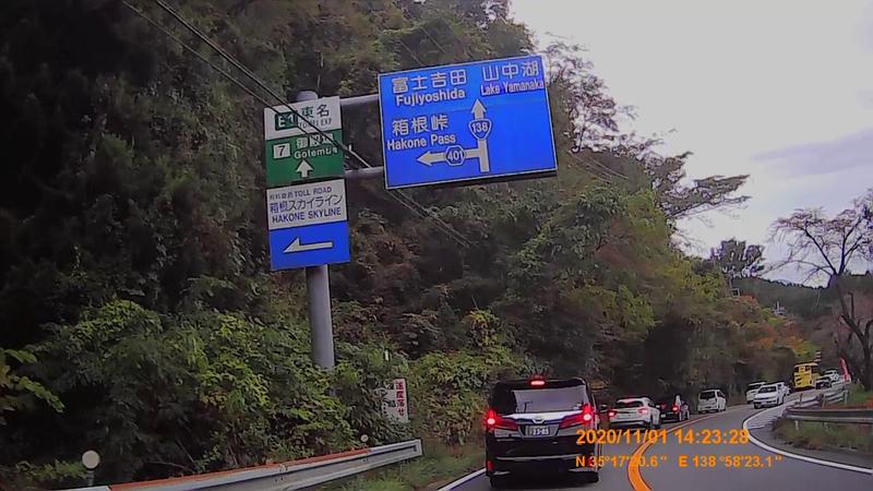 f:id:japan_route:20210202193206j:plain
