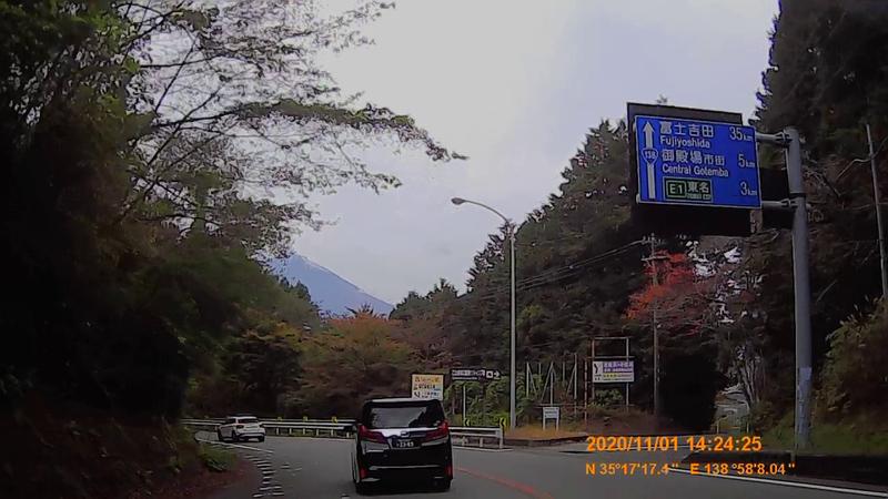 f:id:japan_route:20210202193222j:plain