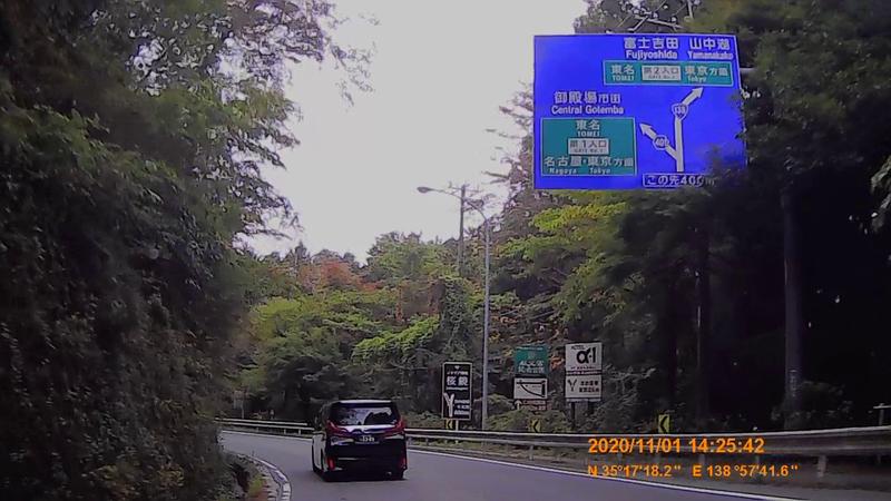 f:id:japan_route:20210202193232j:plain