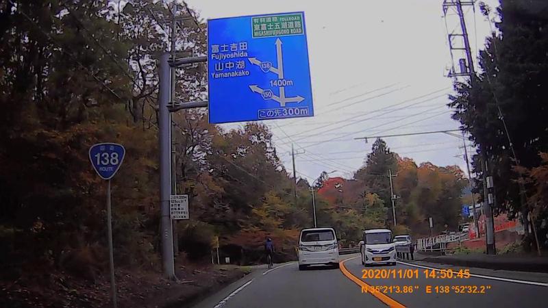 f:id:japan_route:20210202193501j:plain