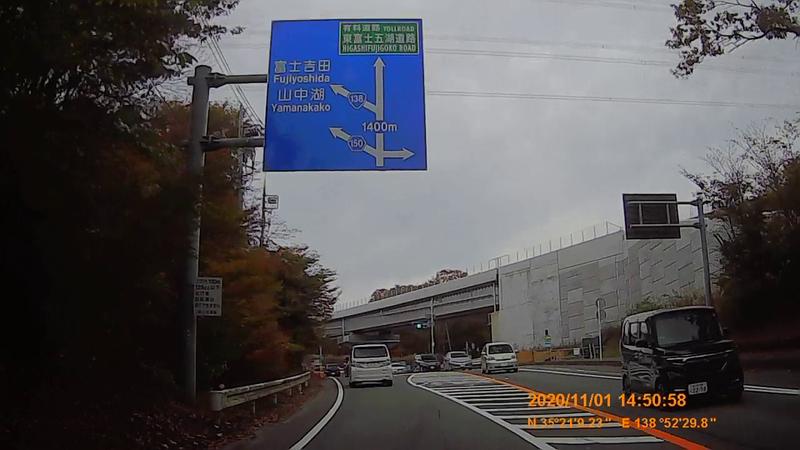 f:id:japan_route:20210202193506j:plain