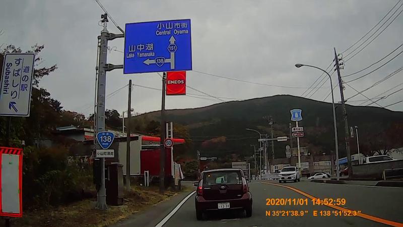 f:id:japan_route:20210202193539j:plain