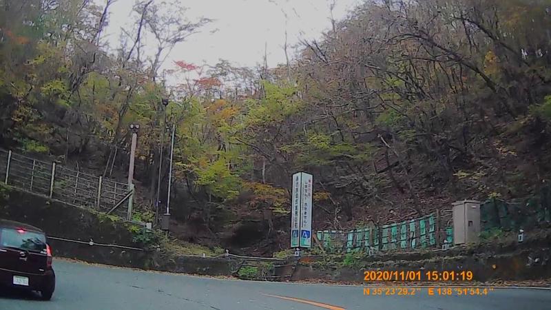 f:id:japan_route:20210202193808j:plain