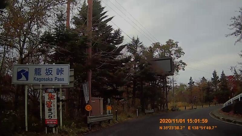 f:id:japan_route:20210202193825j:plain
