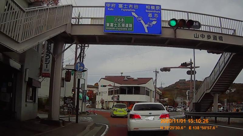 f:id:japan_route:20210202193941j:plain