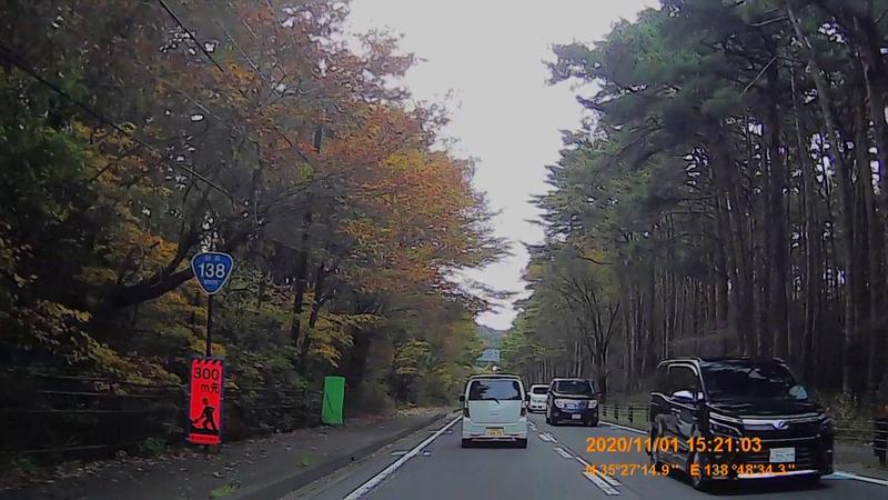 f:id:japan_route:20210202194022j:plain