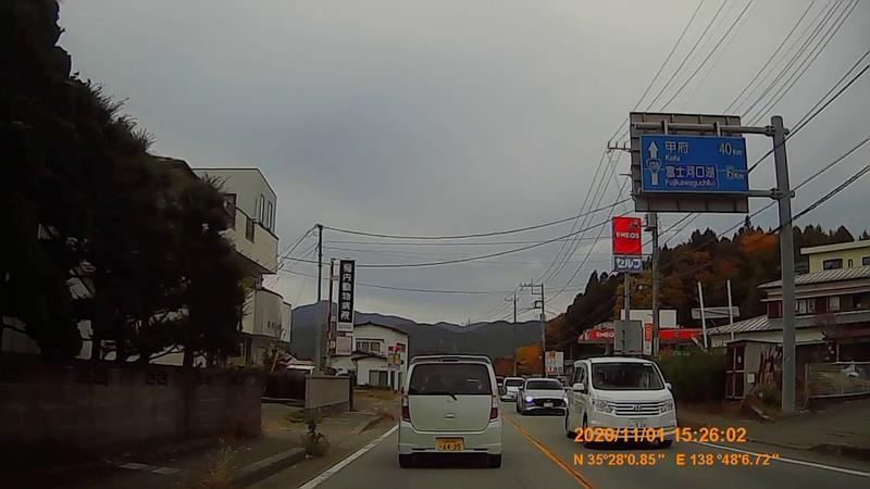 f:id:japan_route:20210202194106j:plain