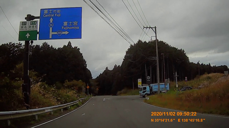 f:id:japan_route:20210207153839j:plain