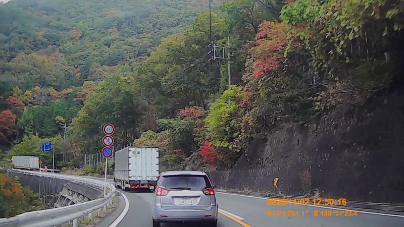 f:id:japan_route:20210216191243j:plain