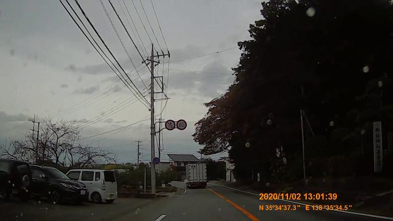 f:id:japan_route:20210216191514j:plain