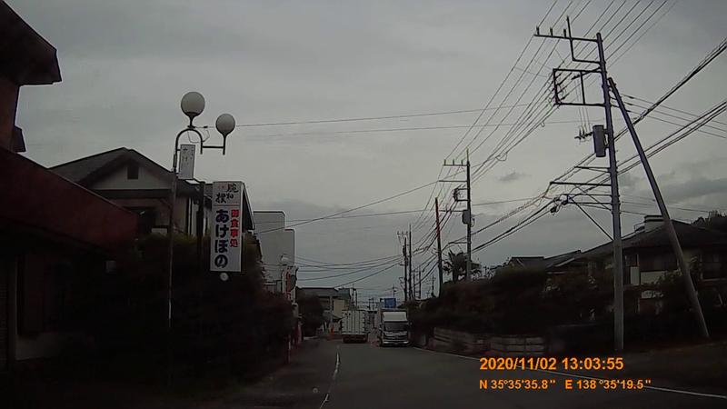 f:id:japan_route:20210216191531j:plain