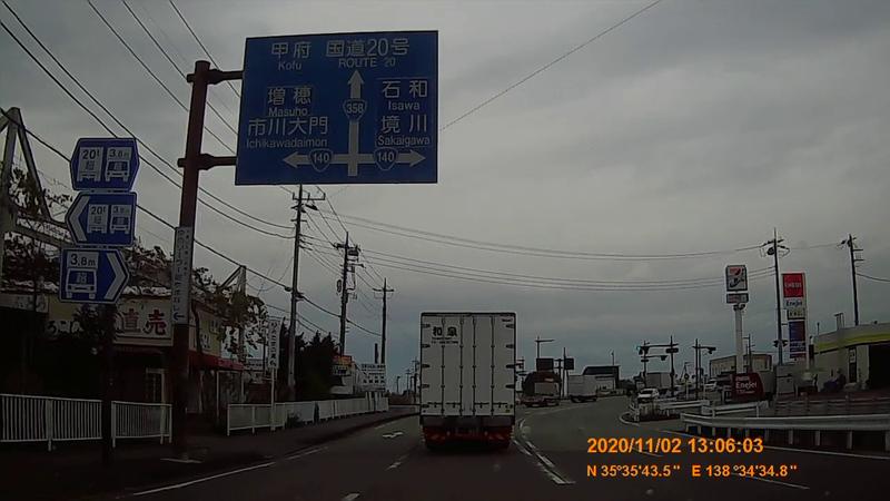 f:id:japan_route:20210216191558j:plain
