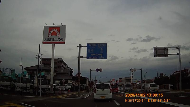 f:id:japan_route:20210216191636j:plain