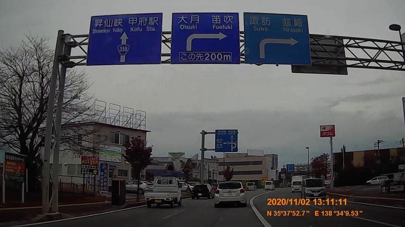 f:id:japan_route:20210216191647j:plain