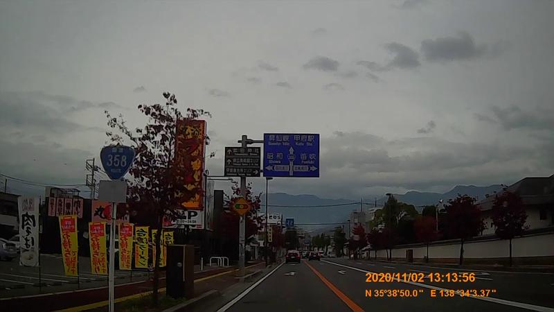f:id:japan_route:20210216191714j:plain