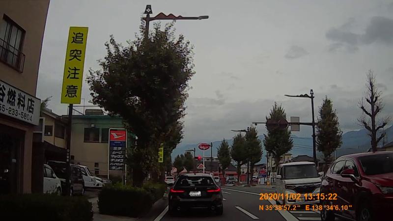 f:id:japan_route:20210216191724j:plain
