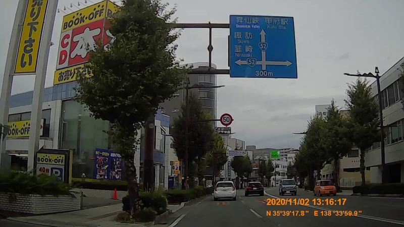 f:id:japan_route:20210216191730j:plain
