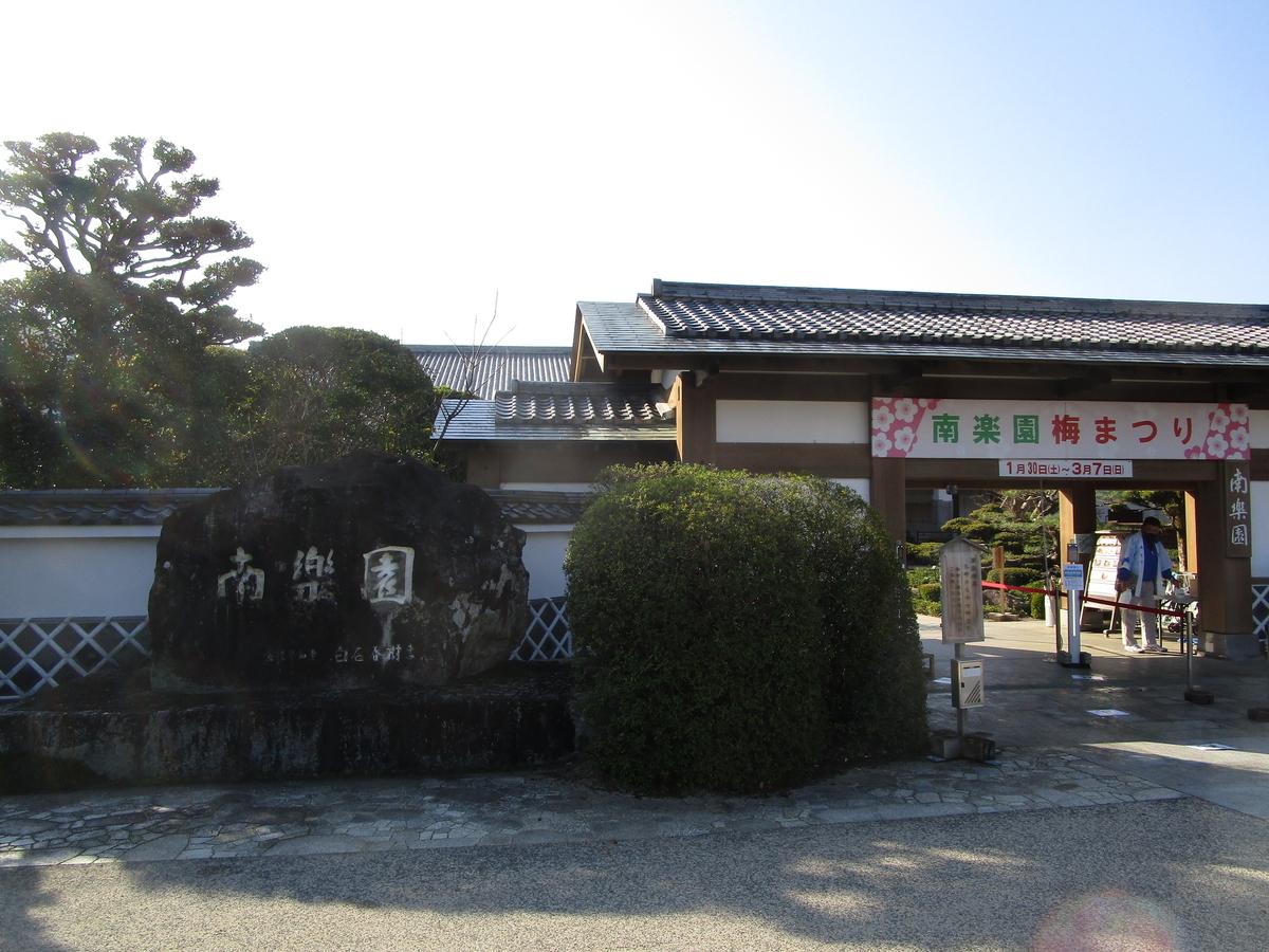 f:id:japan_route:20210221090438j:plain