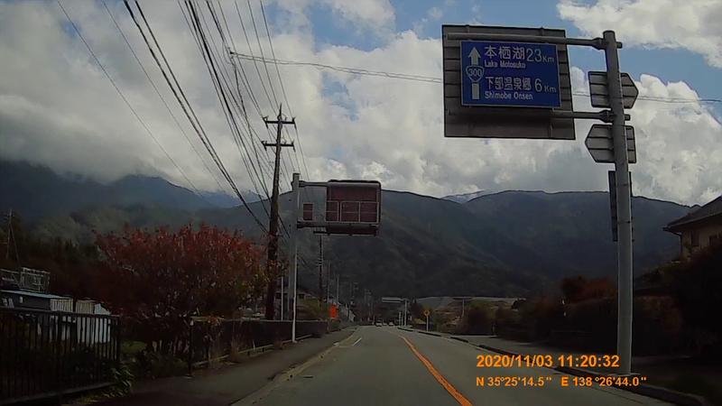 f:id:japan_route:20210227120503j:plain