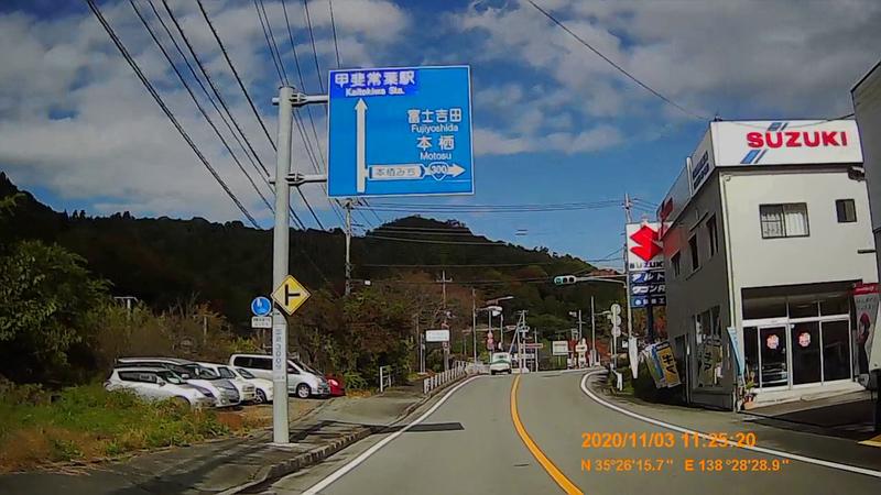 f:id:japan_route:20210227120555j:plain