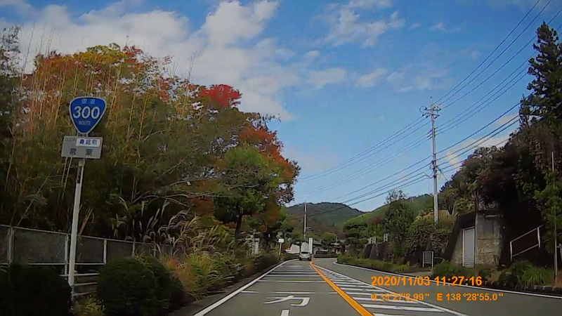 f:id:japan_route:20210227120623j:plain