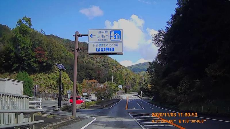 f:id:japan_route:20210227120701j:plain