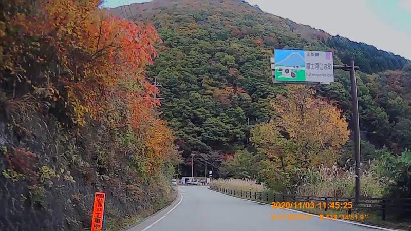 f:id:japan_route:20210227121153j:plain