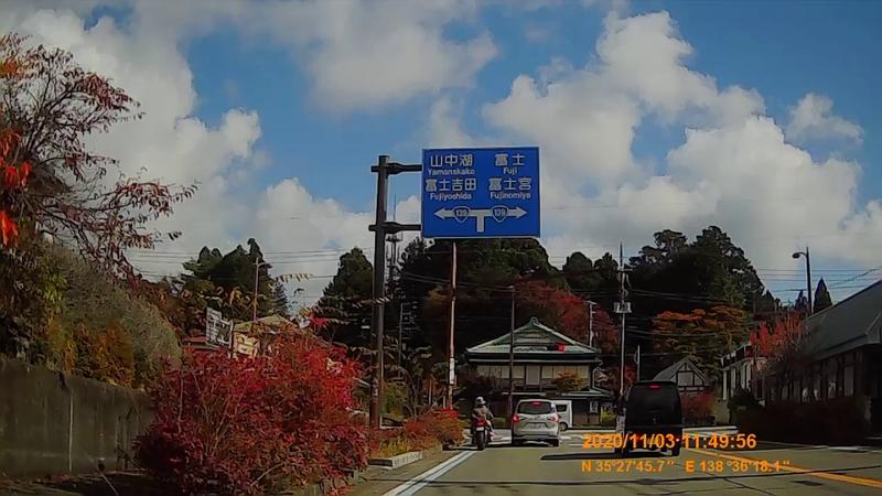 f:id:japan_route:20210227121232j:plain