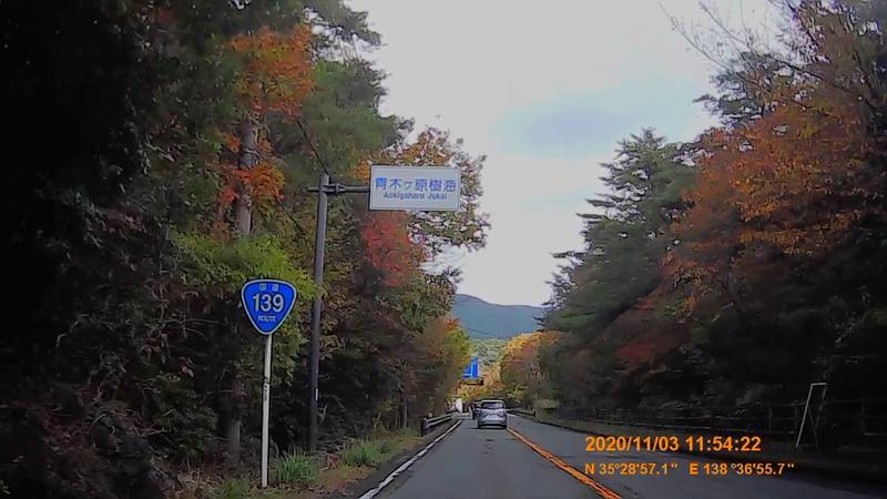 f:id:japan_route:20210227121317j:plain