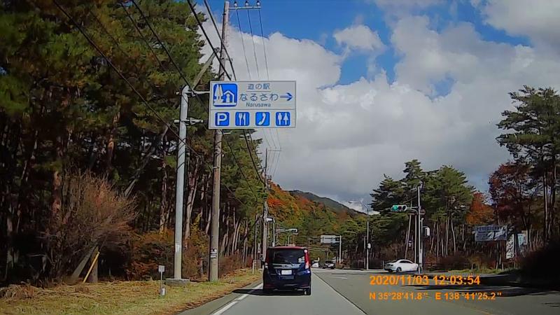 f:id:japan_route:20210227121433j:plain