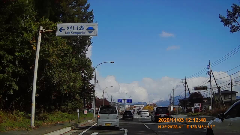 f:id:japan_route:20210227121514j:plain
