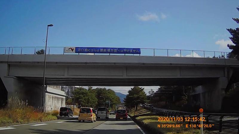 f:id:japan_route:20210227121530j:plain