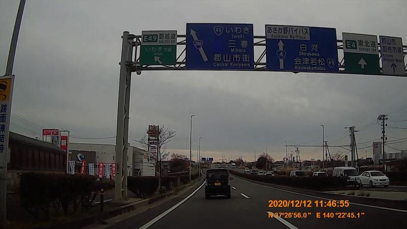 f:id:japan_route:20210313164438j:plain