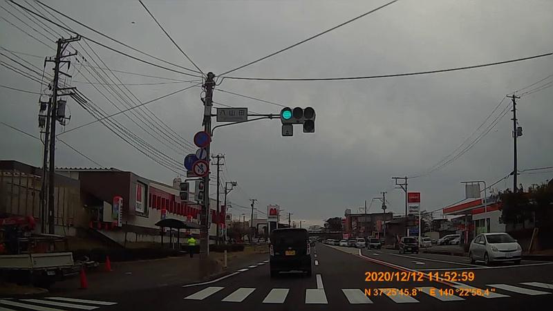 f:id:japan_route:20210313164506j:plain