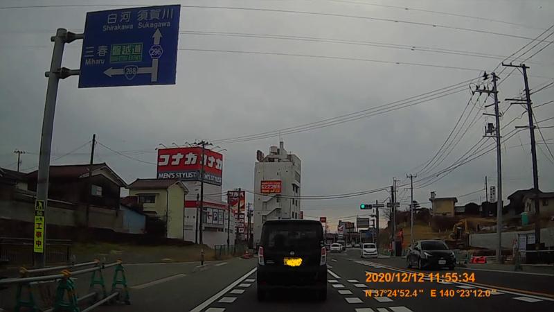 f:id:japan_route:20210313164518j:plain