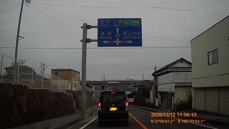 f:id:japan_route:20210313164534j:plain