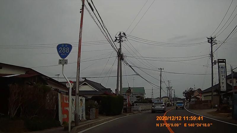 f:id:japan_route:20210313164550j:plain