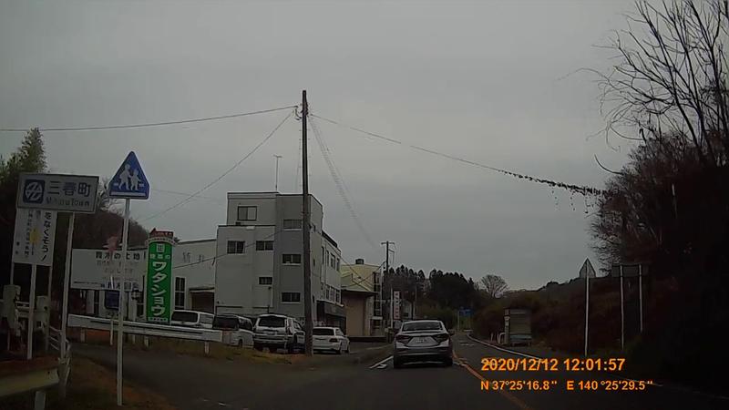 f:id:japan_route:20210313164606j:plain