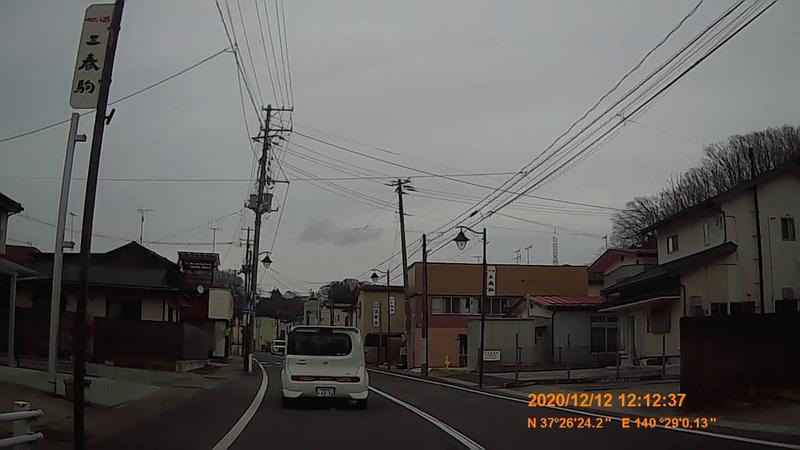 f:id:japan_route:20210313164724j:plain