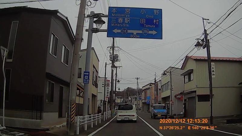 f:id:japan_route:20210313164729j:plain