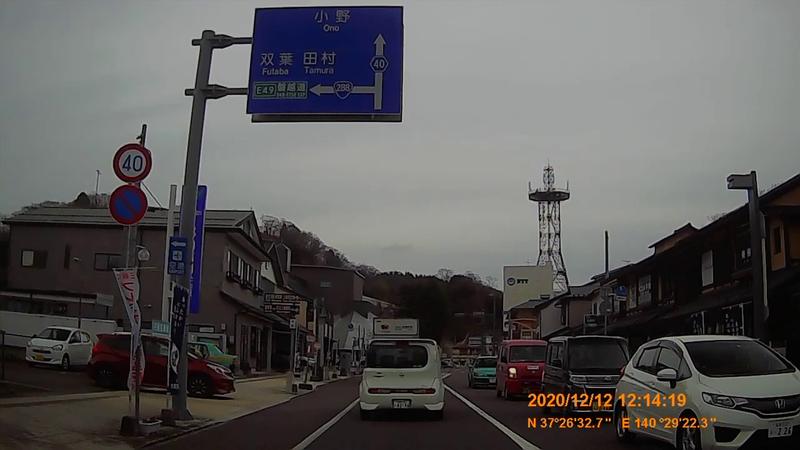 f:id:japan_route:20210313164745j:plain