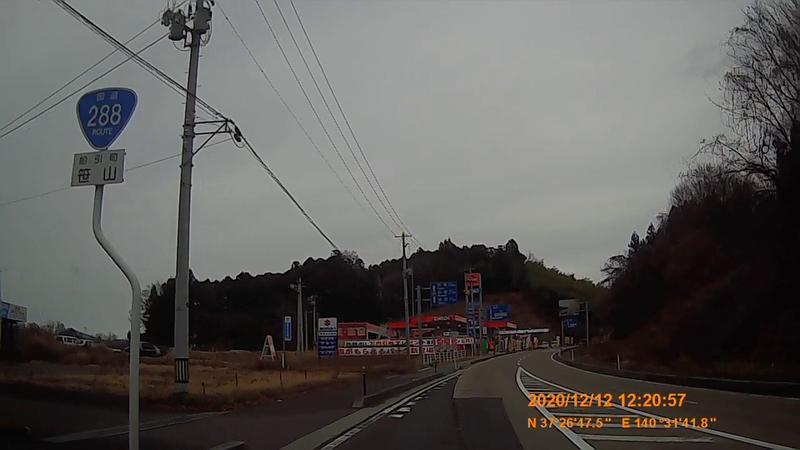 f:id:japan_route:20210313164908j:plain